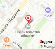 Орловский областной совет народных депутатов