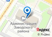 Администрация Заводского района на карте