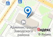 Территориальное управление по Заводскому району Администрации г. Орла на карте