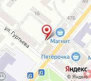 Управление Федеральной службы государственной регистрации кадастра и картографии по Орловской области