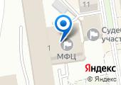 Орловский союз молодежи - XXI век на карте