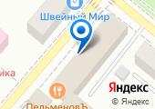 Управление государственных закупок Орловской области на карте