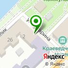 Местоположение компании Мегамикс