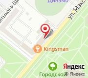 Управление Министерства юстиции РФ по Орловской области
