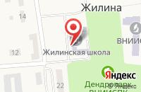 Схема проезда до компании Жилинская средняя общеобразовательная школа в Жилиной