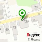 Местоположение компании Афиша