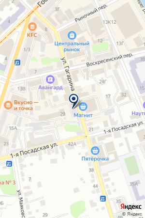 АПТЕКА КАРАДАГ на карте Орла