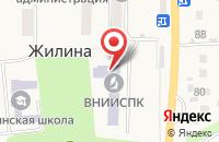 Схема проезда до компании Всероссийский НИИ селекции плодовых культур в Жилиной