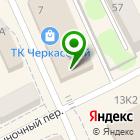 Местоположение компании Ногтевой сервис