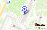 Схема проезда до компании ПОЧТОВОЕ ОТДЕЛЕНИЕ СВЯЗИ № 40 ПОЧТА РОССИИ в Орле