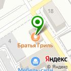 Местоположение компании КухоньКа