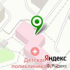 Местоположение компании Детская молочная кухня, Детская поликлиника №2