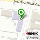 Местоположение компании Орловская детская школа искусств им. Д.Б. Кабалевского