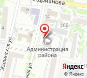 Управление общего образования Орловского района