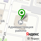 Местоположение компании Администрация Орловского района