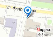 Управление Судебного департамента в Орловской области на карте