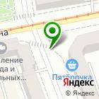 Местоположение компании Российские лотереи