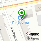 Местоположение компании Nadin
