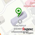 Местоположение компании Орловский институт усовершенствования учителей