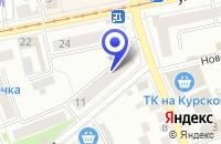 Схема проезда до компании МЕТАЛЛИЧЕСКИЕ ДВЕРИ в Орле