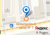 Шашлычный двор №1 на карте