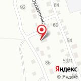 ООО Империал