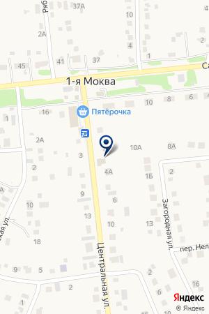 У Дома на карте 1-й Моквы