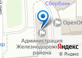 Администрация Железнодорожного района на карте