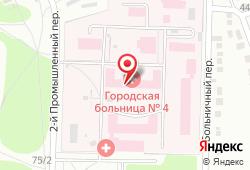 Городская клиническая больница №4 на Лесной в Курске - 2-й Промышленный переулок, 13: запись на МРТ, стоимость услуг, отзывы