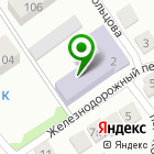 Местоположение компании Детская школа искусств №2 им. М.И. Глинки