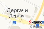 Схема проезда до компании Дергачівська районна державна адміністрація Харківської області в Дергачах