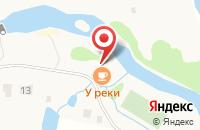 Схема проезда до компании У Реки в Пасынково