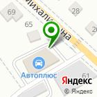 Местоположение компании Автомеханика