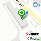Местоположение компании Dimex