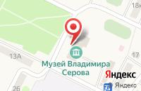 Схема проезда до компании Мемориально-художественный музей Владимира Серова в Эммаусе