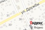 Схема проезда до компании Швейное ателье в Высоком