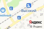 Схема проезда до компании Салтовский мясокомбинат в Высоком