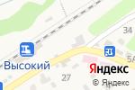 Схема проезда до компании КОМОД, ПТ в Высоком