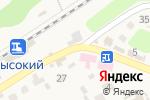 Схема проезда до компании Продуктовый магазин в Высоком