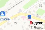 Схема проезда до компании ХМК в Высоком