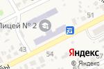 Схема проезда до компании Височанська загальноосвітня школа №2 в Высоком