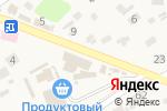Схема проезда до компании Мебельный салон в Высоком
