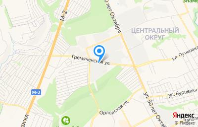 Местоположение на карте пункта техосмотра по адресу г Курск, ул Гремяченская, д 6Е