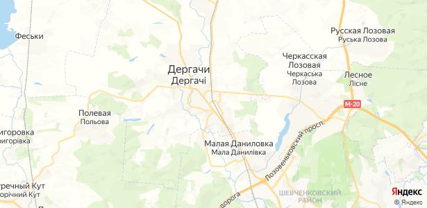 Дергачи на карте