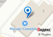 Центр занятости населения г. Орла на карте