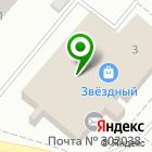 Местоположение компании Юридический кабинет Тюленевой Н.А.