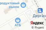 Схема проезда до компании Норма, ЧФ в Дергачах