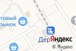 Схема проезда до компании Продуктовый магазин в Дергачах