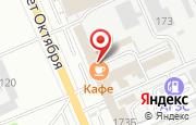 Автосервис KARCHER в Курске - 50 лет Октября, 173Б: услуги, отзывы, официальный сайт, карта проезда