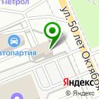 Местоположение компании ПРОМСТРОЙ